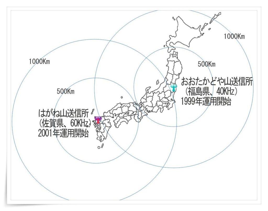 標準電波送信所の地図